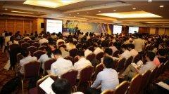 """""""互联网+""""时代 软件去哪儿啦—2015年第八届中国软件渠道大会在京隆重召开"""
